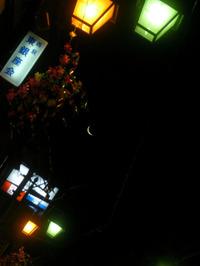 Sany4057_4